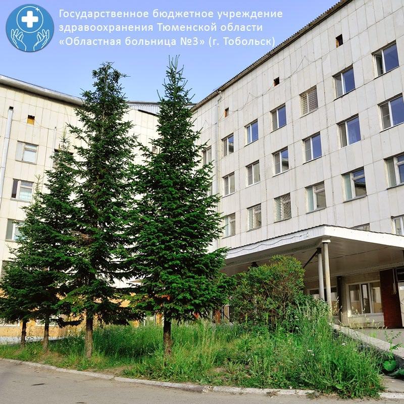 Больница северный регистратура