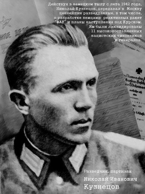 Ни кузнецов в годы работы на уралмашзаводе (1935-1936)