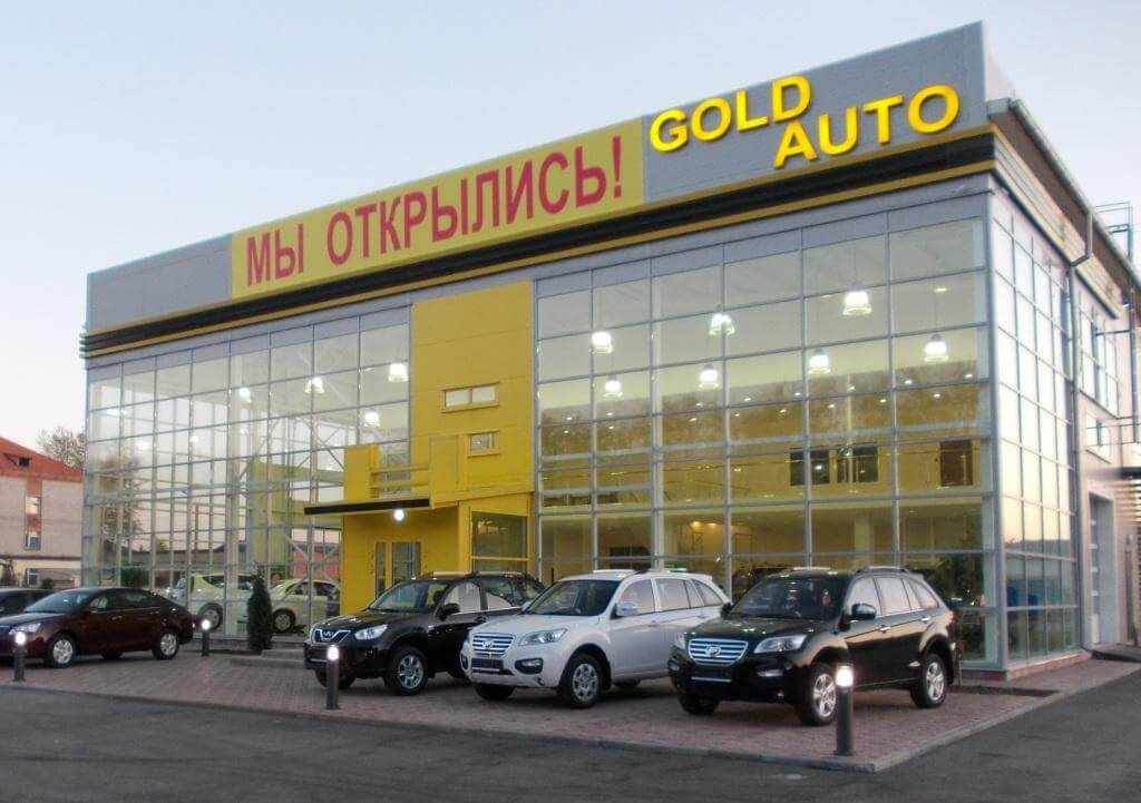 Фото: http://gold-auto72.tumen-gid.info