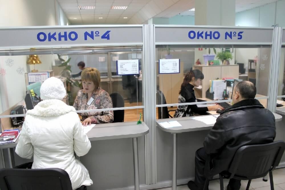 Центрплтный мфц экспресс получение паспорта хотел что-то