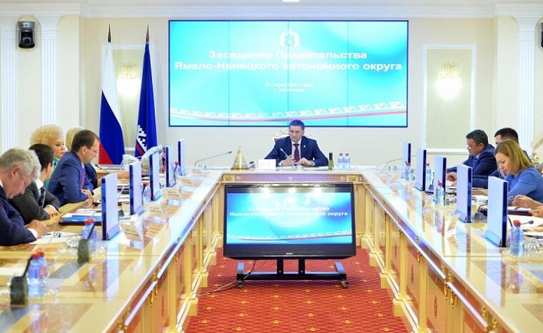 Фото: официальный сайт правительства Ямала