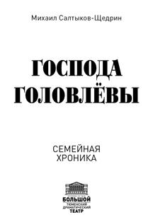 ТБДТ_216х314_50