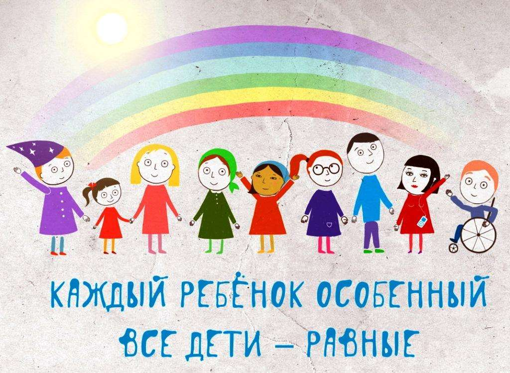 Фото: school15.viselki.ru