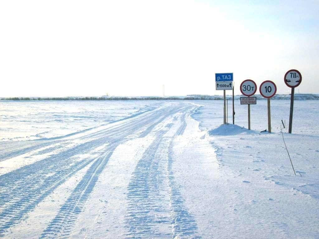 Фото: dostavkasalekhard.ru