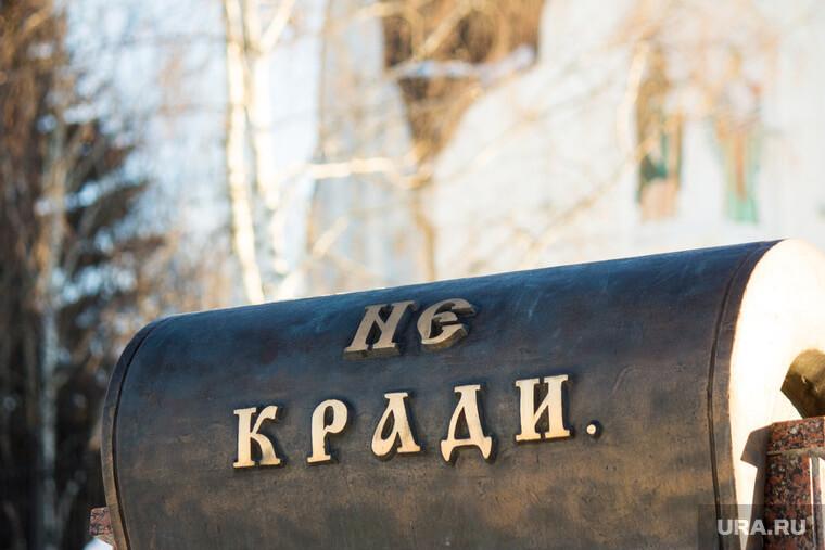 Фото: Александр Елизаров