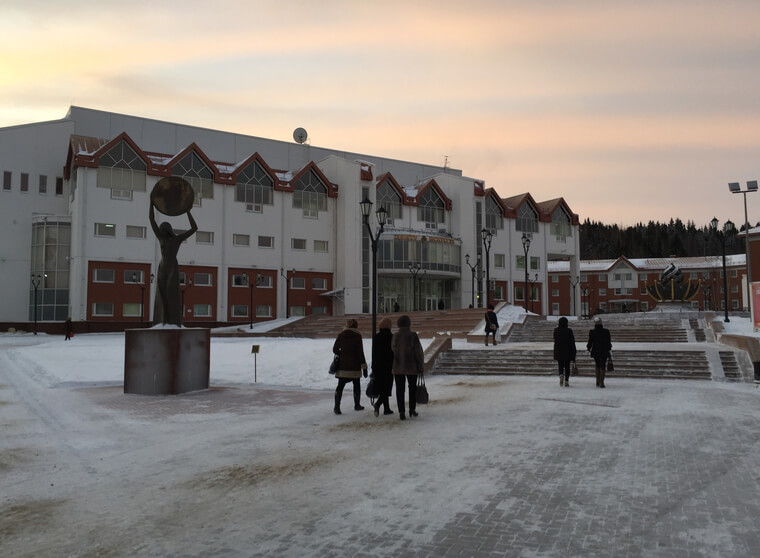 Фото: konsultants.ru