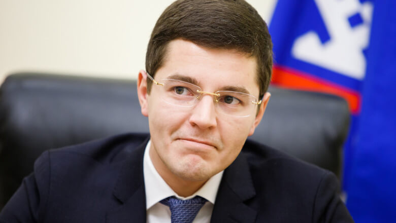 Фото: kremlinrus.ru