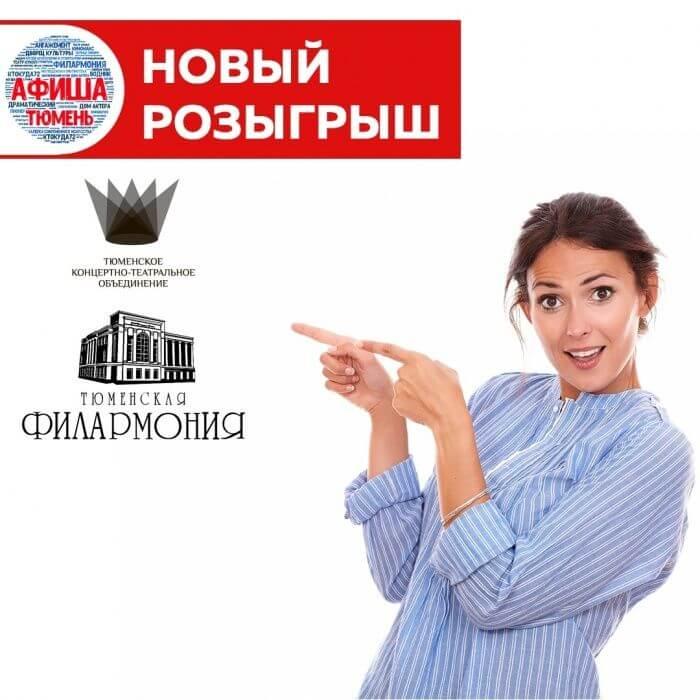 Афиша детских театров ярославля