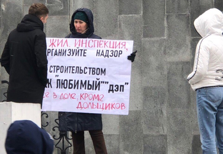 Фото: аккаунт «Дольщики Сургута» во «ВКонтакте»