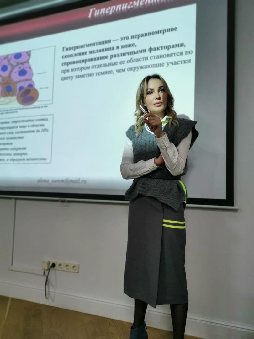 Фото научного центра для врачей эстетической и лазерной косметологии Academy Advance Professional.
