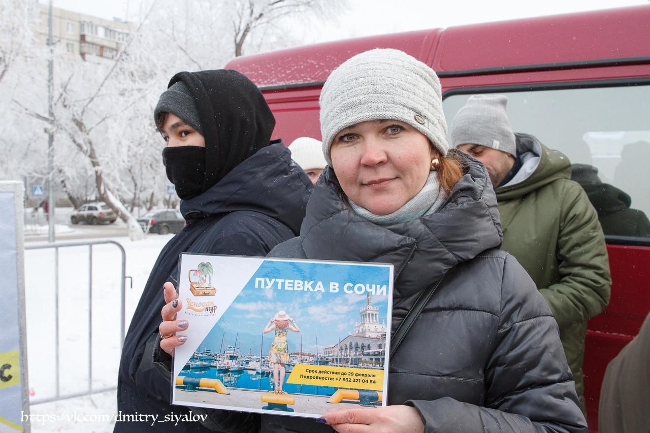 Фото: Дмитрий Сиялов