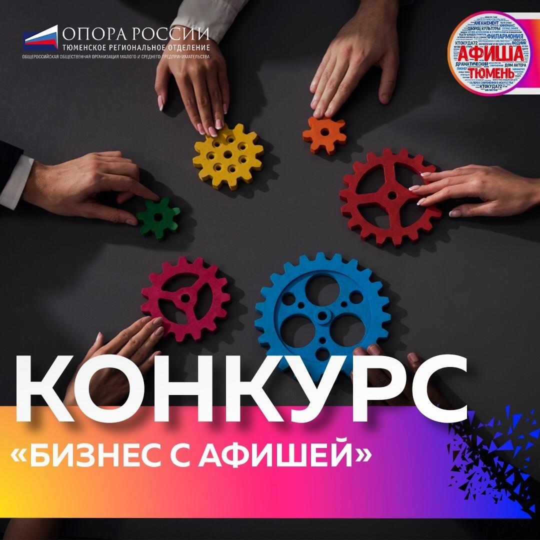 Фотография предоставлена организаторами конкурса