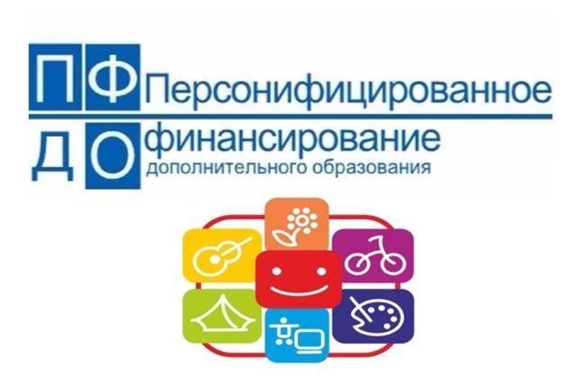 Фото: priboy72.ru