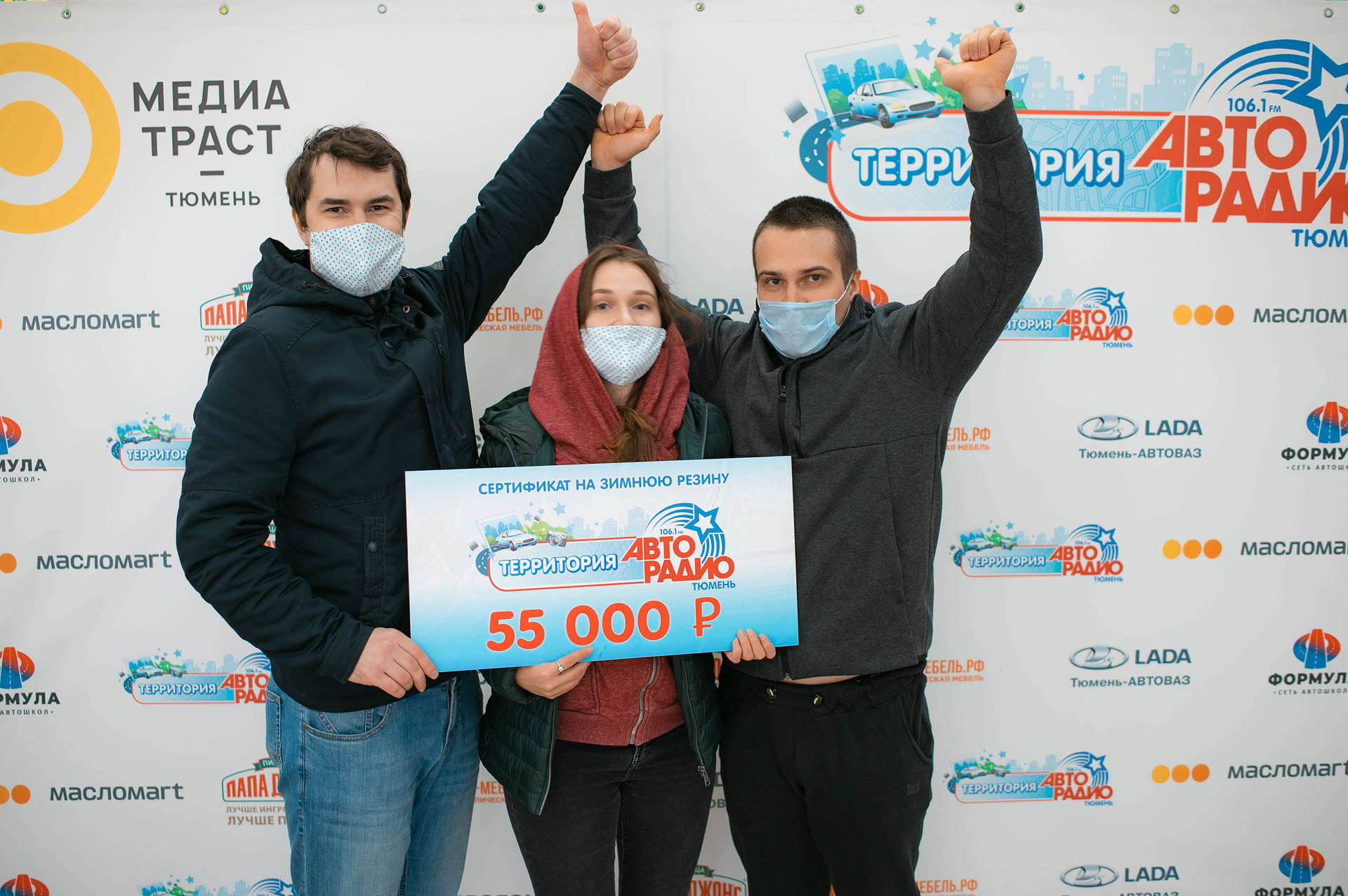 Фото: Geo.pro/Tmn